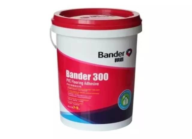 Bander300 PVC地板粘合剂