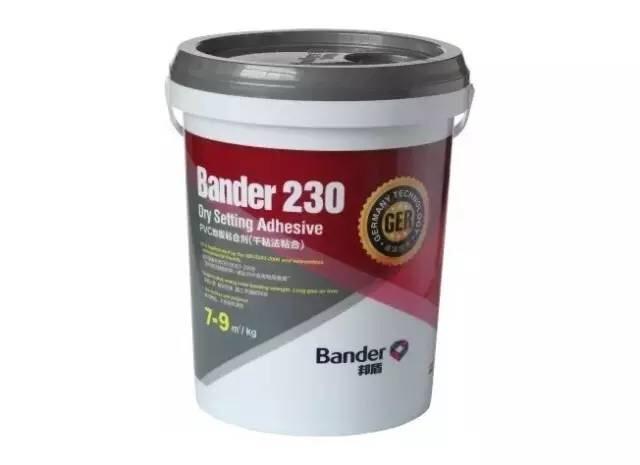 Bander230 PVC地板粘合剂