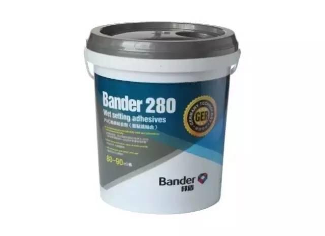 Bander280 PVC 卷材地板粘...