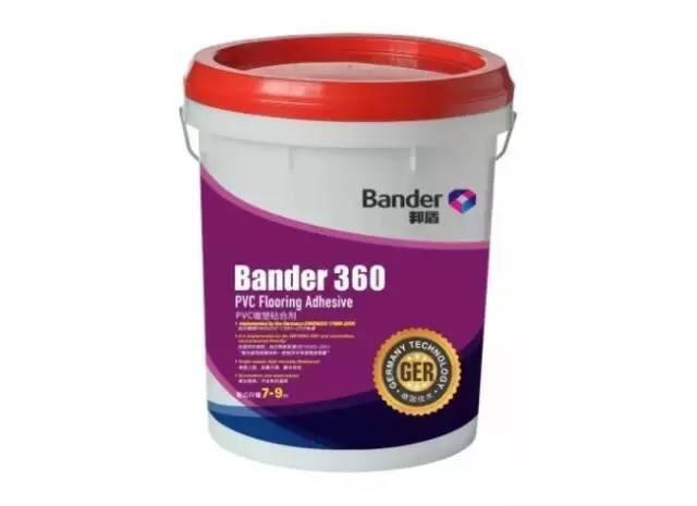 Bander360 PVC 墙塑粘合剂