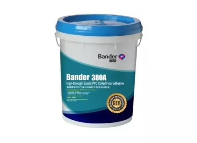 Bander380A 高强度弹性PVC...