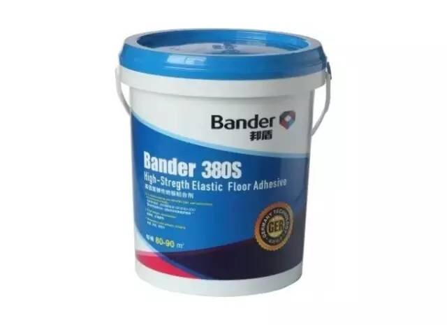 Bander380S 高强度弹性地...
