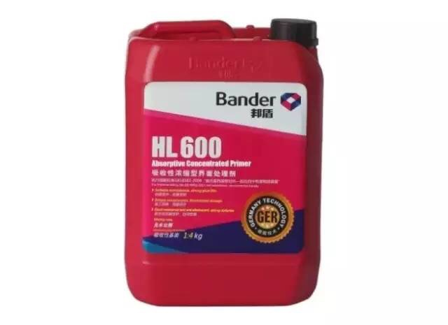 Bander HL600吸收性浓缩型...