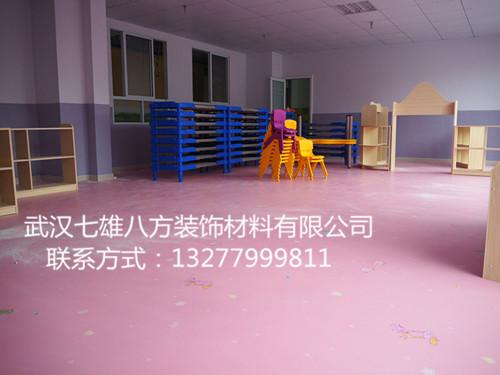 黄梅县小天使幼儿园