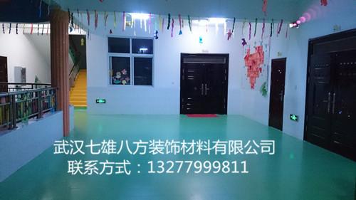 新洲幼儿园