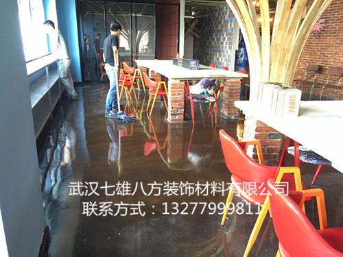 武汉光谷国际总部