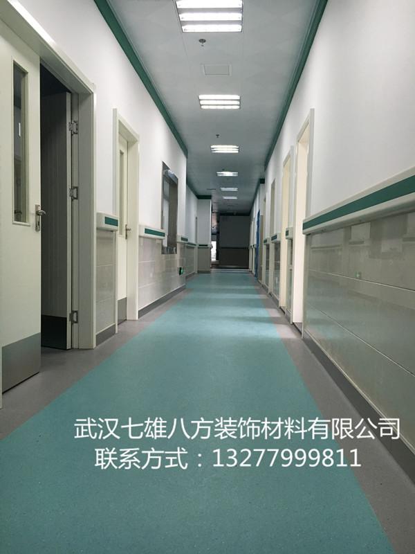 江汉三明社区医院