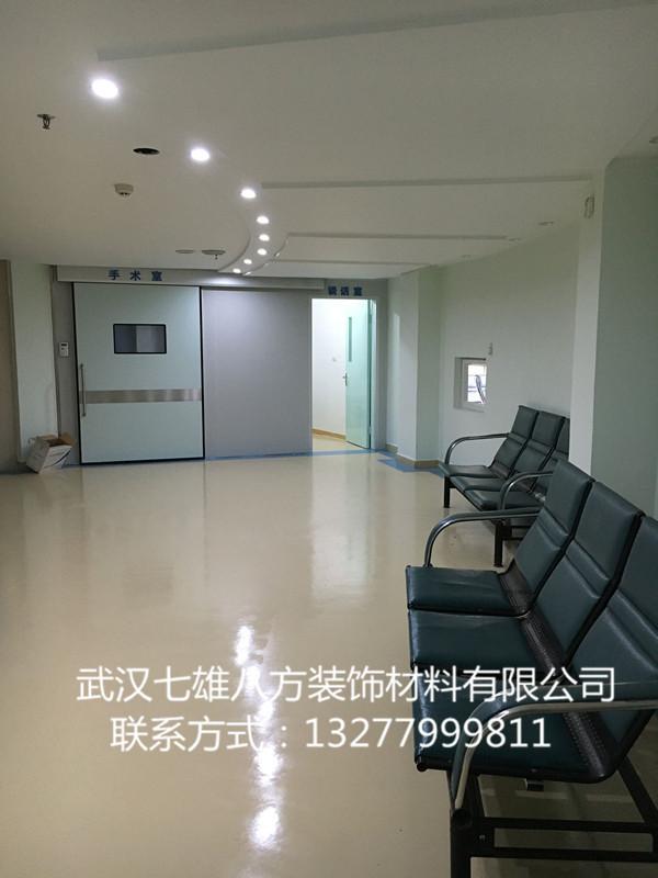 仙桃江汉医院