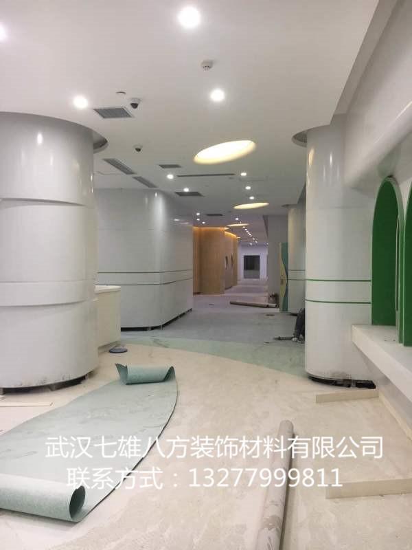 郑州知了医疗康复中心
