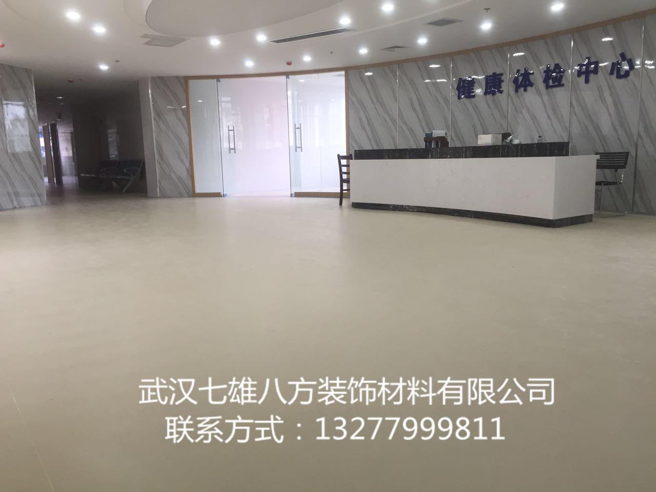应城疾控中心