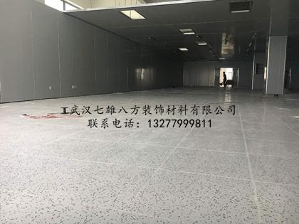 武汉光谷半岛工业园