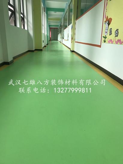 洪湖星海培训中心