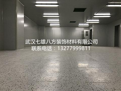 光谷新特光电工业园